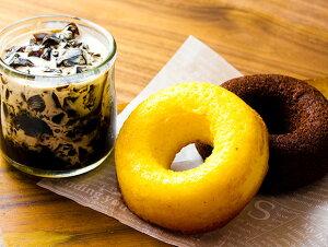 【冬のギフト】コーヒーゼリーと焼きドーナツのセット