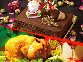 【ふるさと納税】「幻チョコケーキ&丸ごとチキン」