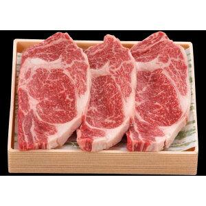 【ふるさと納税】熊本和牛あか牛ロースステーキ 約180g×3枚 合計約540g 赤牛 和牛 牛肉 肉 ステーキ ロース 赤身 国産 熊本 合志市 送料無料
