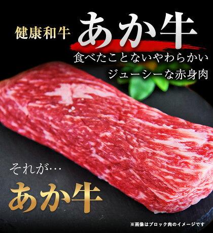 【ふるさと納税】熊本の和牛あか牛切り落とし1kg500g×2パック熊本県産肉和牛牛肉高級部位赤牛あかうし《10月下旬-11月中旬頃より順次出荷》