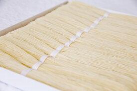 【ふるさと納税】松尾製麺 南関手延そうめん