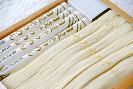 【ふるさと納税】猿渡製麺所 曲げ・白髪セット