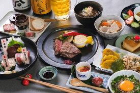 【ふるさと納税】015-002 ゼノンサカバ「あか牛と馬肉の贅沢ディナーコース(2名1組)」の食事券1枚