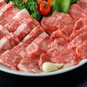 【ふるさと納税】あか牛 2種 食べ比べセット 合計400g もも (100g×2) カルビ (100g×2) 牛 牛肉 肉 お肉 モモ肉 カルビ肉 食べ比べ 国産 冷凍 送料無料