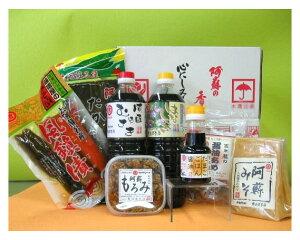 【ふるさと納税】006-103 南阿蘇「味の玉手箱」