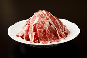 【ふるさと納税】家族で楽しむ「あか牛スライスセット」 1kg 約4〜6人前 スライス あか牛 肉 お肉 牛 牛肉 国産 冷凍 送料無料