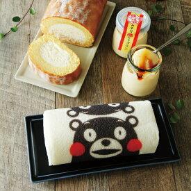 【ふるさと納税】南阿蘇のお菓子屋『古今堂』スイーツセット