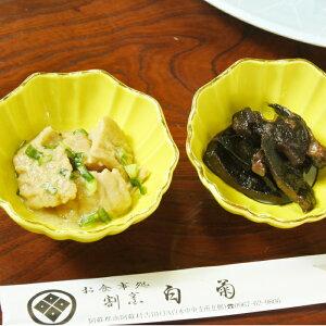【ふるさと納税】豚ホルモン味噌煮3パック+馬の赤フク甘辛煮3パックセット