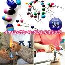 【ふるさと納税】ASOギャラリー「ガラスとんぼ玉」の体験講座