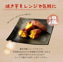 【ふるさと納税】おやついも(新感覚冷凍焼き芋)3袋セット500g×3袋セット1.5kgさつまいも焼き芋やきいも九州産国産送料無料簡単冷凍焼き芋