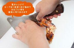 【ふるさと納税】コッコローチキン1羽国産チキン丸鶏丸ごと丸焼きラテン風焼きグリル送料無料