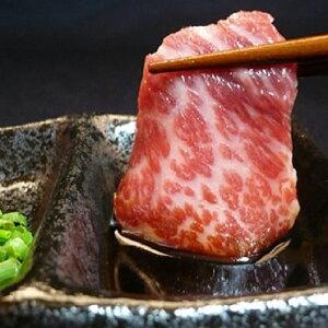 【ふるさと納税】熊本馬刺【やわらか赤身 330g以上、馬刺し醤油、生姜、にんにく付き】