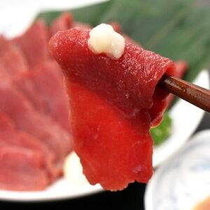 【ふるさと納税】熊本馬刺【やわらか赤身 500g以上、馬刺し醤油、生姜、にんにく付き】