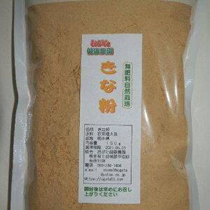 【ふるさと納税】こだわり農家の大豆セット