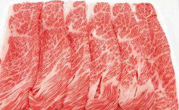 【ふるさと納税】あか牛すき焼き用肩ロース(1kg)