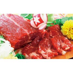 【ふるさと納税】馬刺し赤身セット(6〜7人前)専用醤油付き 【お肉・馬肉・さくら肉・詰め合わせ】