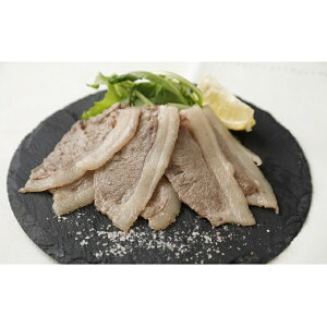 【ふるさと納税】熊本産ジビエ猪肉ローススライス450g 【肉・いのしし・牡丹・ロース肉】