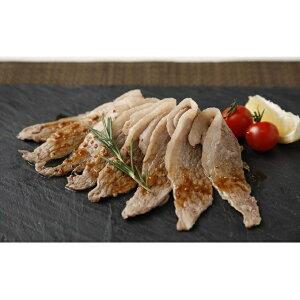 【ふるさと納税】熊本産ジビエ猪肉モモスライス530g 【肉・いのしし・牡丹・もも肉】