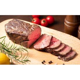 【ふるさと納税】熊本県産 和牛 赤牛のローストビーフ #400g 【熊本県産・和牛・あか牛・国産・牛肉・冷凍・送料無料】