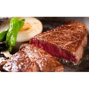【ふるさと納税】くまもと あか牛 ヒレ ステーキ(100g×2枚) 【熊本県産・和牛・あか牛・国産・牛肉・冷凍・送料無料・ヒレステーキ】