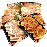 【ふるさと納税】豚肉「熊本のりんどうポーク」セット