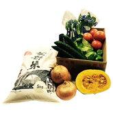 【ふるさと納税】矢部米と山都産高冷地野菜詰め合せ