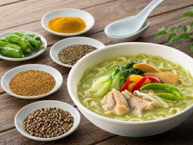 【ふるさと納税】40-10タイ風チキングリーンカレーラーメン14食