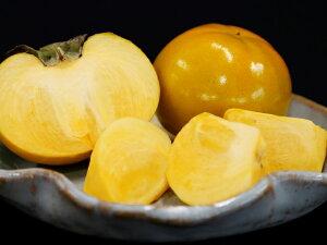 【ふるさと納税】太秋柿【秀品】3.5kg