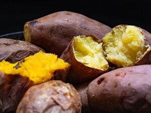 【ふるさと納税】冷凍焼き芋セット3kg(さつま芋と安納芋)
