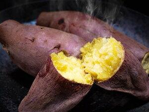 【ふるさと納税】冷凍焼き芋セット2kg(さつま芋と安納芋)