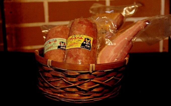 【ふるさと納税】米澤さん家の手作りハム詰め合わせ 【肉・ハム】