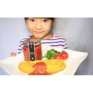 【ふるさと納税】幸せを呼ぶ自然派 トマトケチャップ 【ソース】
