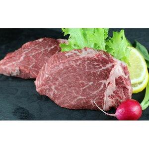【ふるさと納税】熊本県産 黒毛和牛 ヒレステーキ300g 【お肉・牛肉・ヒレ・ステーキ】