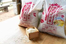 【ふるさと納税】熊本県湯前町産 2種のお米食べ比べセットB 4kg×2袋 精米 令和3年度産 送料無料 米 ヒノヒカリ 2021年11月〜順次出荷予定 EZ006