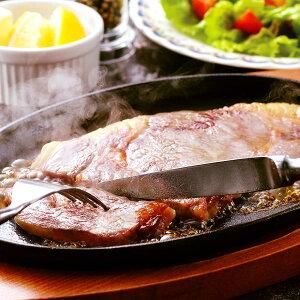 【ふるさと納税】熊本県和牛 赤牛 ロースステーキ 2枚 合計500g ステーキ ロース 牛 牛肉 肉 お肉 和牛 パック 冷凍 熊本県産 国産 送料無料