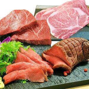 【ふるさと納税】あか牛ステーキ&ローストビーフセット 3種類 合計1100g ステーキ 牛肉 肉 ロース ランプ ローストビーフ セット あか牛 和牛 お肉 熊本県産 九州産 国産 冷凍 送料無料