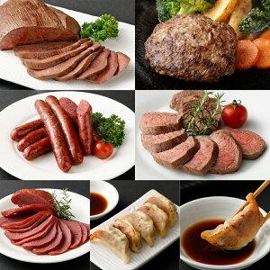 【ふるさと納税】Mizukami ジビエファミリーセット 7種類 合計3,130g 詰め合わせ (ロース肉 600g・モモ肉 500g・ソーセージ 240g・くん製 150g・ハンバーグ 520g・餃子(プレーン・柚子胡椒) 各560g) 肉