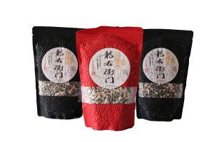 【ふるさと納税】五穀米(黒×2、赤×1)3袋セット とよはら農園 雑穀 紫黒米 麦 熊本県産 相良村産 送料無料