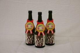 【ふるさと納税】赤ワイン酵母仕込み むらさきいも 球磨焼酎 堤酒造