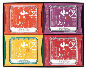 【ふるさと納税】No.016 五木屋本舗の山うにとうふ「忍」 / 豆腐 味噌漬 九州産大豆・天然水使用 熊本県 特産