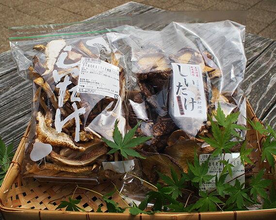 【ふるさと納税】No.049 原木栽培 乾燥しいたけセット(1)