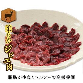 【ふるさと納税】熊本県 球磨村 ジビエ シカ肉(ロース・モモ ブロック セット)