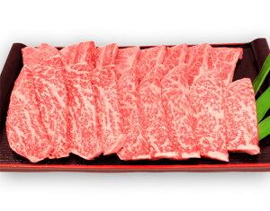 【ふるさと納税】球磨牛 熊本県産 黒毛和牛ロース焼肉用 1,000g  お届け時期:入金確認後20日前後