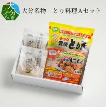 【ふるさと納税】No.572みどりバター詰め合わせ/生乳白いバター加塩バター大分市