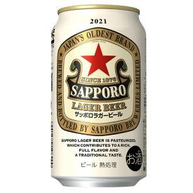 【ふるさと納税】【数量・期間限定】サッポロラガービール350ml缶24本入り サッポロビール ラガー ビール 350ml 24本 1箱 お酒 アルコール 缶 赤星 送料無料 【2021年10月26日より順次発送予定】