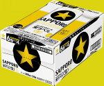 サッポロ生ビール黒ラベル500ml缶24本入りセット