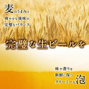 【ふるさと納税】サッポロ生ビール黒ラベル350ml×24本入り×2箱セット合計48本ビールお酒送料無料