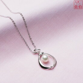 【ふるさと納税】アコヤ真珠7ミリ珠 シルバーペンダント(40cm)
