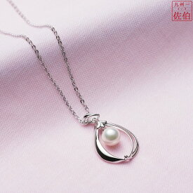 【ふるさと納税】アコヤ真珠7ミリ珠 シルバーペンダント(ゆったり45cm)