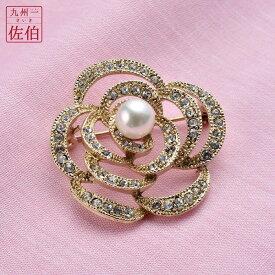 【ふるさと納税】アコヤ真珠ブローチ(バラ)